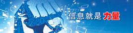 吉林竞博国际建设_吉林网页制作-阳光新闻