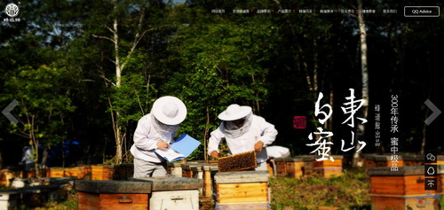 竞博国际建设案例—蜂道馆